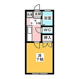 第三シャトー夏山 1階1Kの間取り