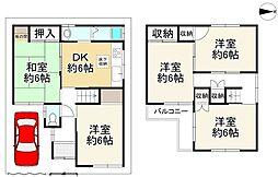 樟葉駅 850万円