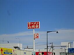 ラーメン山岡家 月寒店(436m)