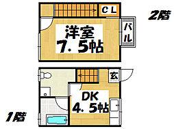 福岡県春日市原町2丁目の賃貸アパートの間取り