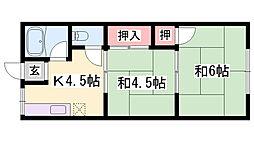 白浜の宮駅 2.9万円