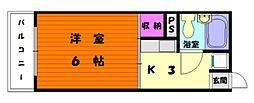 九産大前駅 1.5万円