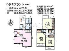 6号地 建物プラン例(間取図) 調布市八雲台1丁目