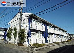 ポアソン・ボワール B棟[2階]の外観