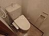 トイレ,1LDK,面積31.06m2,賃料4.5万円,札幌市営東西線 琴似駅 徒歩12分,,北海道札幌市西区山の手四条4丁目2-1