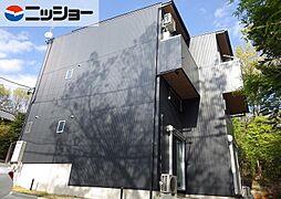 隠れ家[1階]の外観