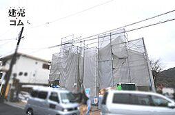 神戸市北区東有野台3丁目