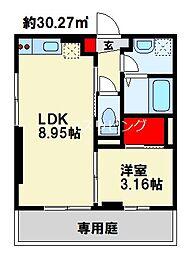 Ariga 10 D棟 1階1LDKの間取り