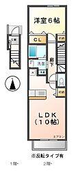 愛知県稲沢市国府宮3丁目の賃貸アパートの間取り