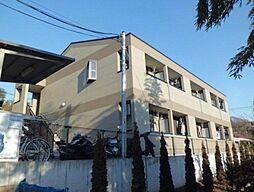 神奈川県横浜市緑区小山町の賃貸アパートの外観