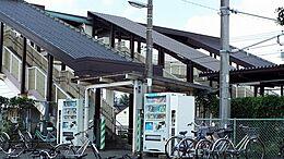 東福生駅(JR 八高線)まで800m