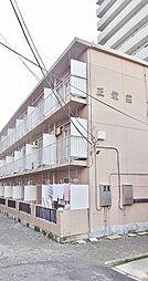 正栄荘[305号室]の外観