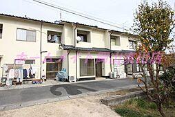 [タウンハウス] 岡山県岡山市北区平野 の賃貸【/】の外観