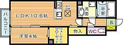 コスモ木屋瀬 A棟[1階]の間取り