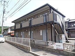 広島県東広島市八本松東3丁目の賃貸アパートの外観