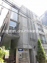 レジディア西新宿[3階]の外観