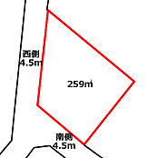土地広々78坪以上西側4.5m・南側4.5m道路接道。開放的な角地です。