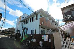 高畑駅 2.9万円