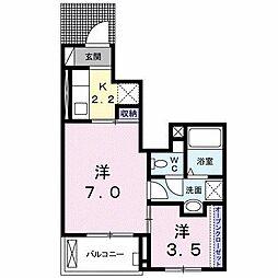 愛知県名古屋市緑区砂田2丁目の賃貸アパートの間取り