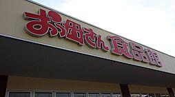第二 千代田マンション[6階]の外観
