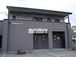 トーマスA[1階]の外観