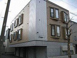 コンフォート新道東弐番館[2階]の外観