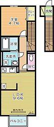 calme palais(カルムパレ)[2階]の間取り