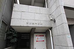 広島県広島市西区楠木町3丁目の賃貸マンションの外観