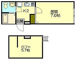 エターナル小樽(新富町)[205号室]の間取り