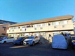神奈川県横浜市港北区大倉山4丁目の賃貸アパートの外観