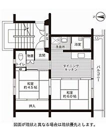 花巻駅 3.6万円