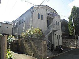 兵庫県芦屋市船戸町の賃貸アパートの外観