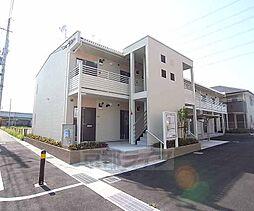京都府京田辺市三山木中央の賃貸アパートの外観