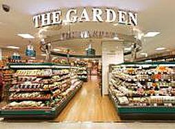 スーパー高湿食品スーパーマーケット ザ・ガーデン自由が丘まで232m
