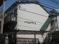 ハイムYTYⅠ[2階]の外観