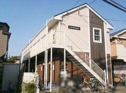 神奈川県藤沢市鵠沼海岸1丁目の賃貸アパートの外観