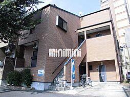 エランド大須[2階]の外観