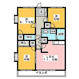 ラ メゾン リブラン[3階]の間取り