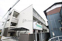 神奈川県相模原市中央区中央2丁目の賃貸アパートの外観