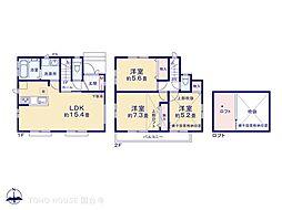 武蔵小金井駅 5,380万円