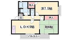 サンガーデン須磨[2階]の間取り