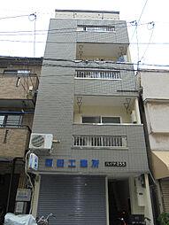 ハイツ255[3階]の外観