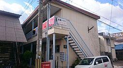 王寺駅 2.5万円