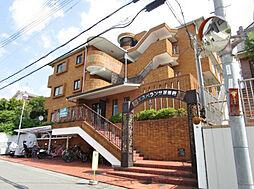 エスペランサ翠香園[3階]の外観