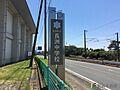 長洲中学校