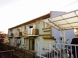 エース一里塚[2階]の外観