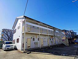 東京都国分寺市東元町1の賃貸アパートの外観