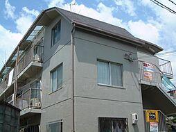 六斉ハイツ[3階]の外観