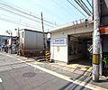 墨染駅まで18...