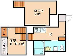 ソレイユ井尻[2階]の間取り